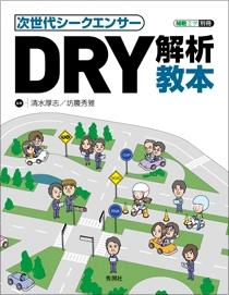 http://gakken-mesh.jp/book/detail/9784780909203.html